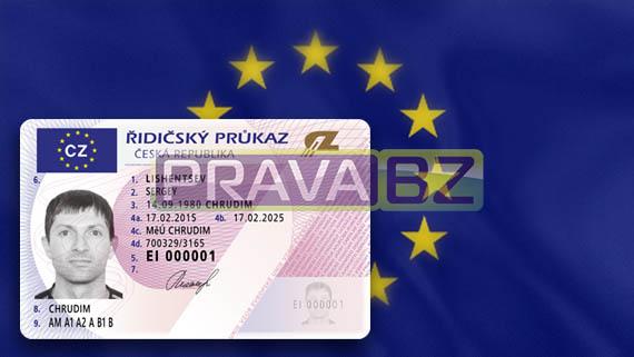 Купить чешские водительские права
