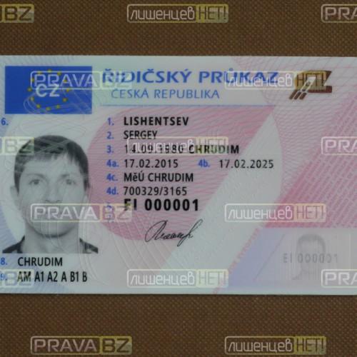 Новое водительское удостоверение Чехии