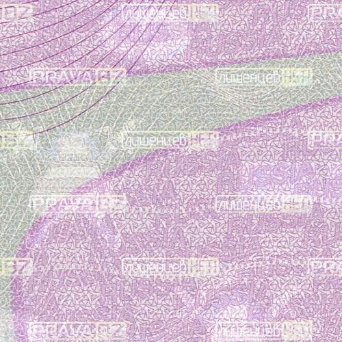 Микротекст на водительском удостоверении скан 1200 dpi