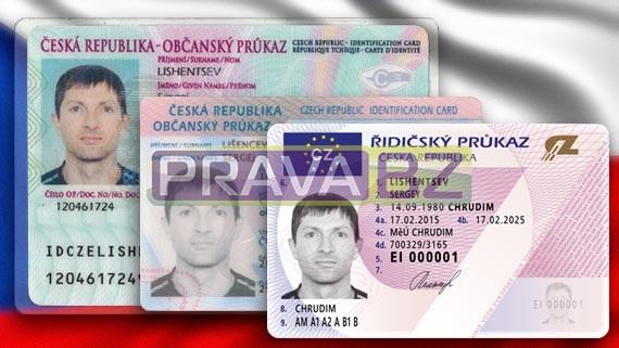 Купить чешские водительские права и ID карту